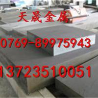 供应A572合金结构钢报价