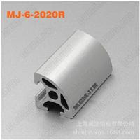 供应欧标铝型材2020R厂家批发价格