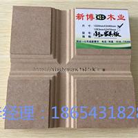 供应新博木业密度板镂铣雕刻家具首选密度板