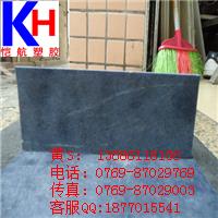 供应德国申克碳纤维板【合成石板】