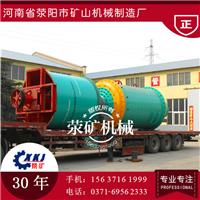 供应日产200吨100吨选钾长石设备