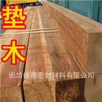 供应厂家专业生产-隔冷木块-保冷木管托