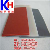 供应红色硅胶板