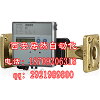 兰吉尔全能型带m-bus协议超声波热量表UH50