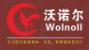 乳源瑶族自治县沃诺尔装饰材料有限公司