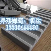 厂家定做异形海绵制品 海绵制品成型加工