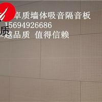 岩棉毡铝板网吸音墙面/安平铝板网卓质厂