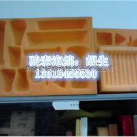 厂家供应固定包装海绵 防震包装海绵盒子