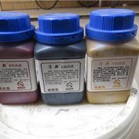 清典清水混凝土保护剂