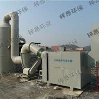 上海江苏塑料造粒厂废气处理设备