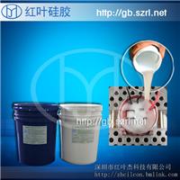 供应高透明电子灌封凝胶