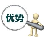 杭州泉林水泥管道厂