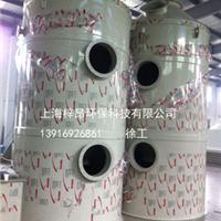轮胎厂橡胶废气处理净化设备