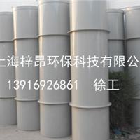 浙江钮扣厂废气处理设备