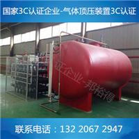 气体顶压装置DLC0.9/10-6|3C认证消防设备