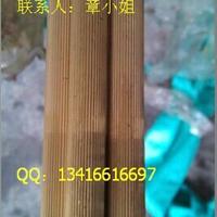 黄铜棒 直纹黄铜棒 网纹黄铜棒 斜纹黄铜棒