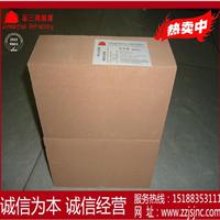 供应轻质粘土保温砖 铝质隔热耐火砖
