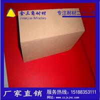 供应新密金三角轻质粘土硅藻土砖