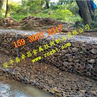供应堤岸护坡石笼网 水利格宾网雷诺护垫