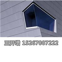 0.7mm厚彩钛锌平锁扣板,菱形矩形六边形