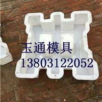 供应保定玉通塑料护坡模具
