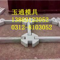 供应玉通 锁形护坡塑料模具适用于高速工程