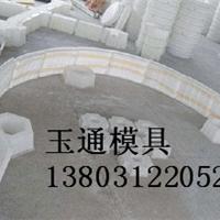 供应保定玉通拱形骨架护坡模具适用修路工程