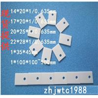供应绝缘氧化铝陶瓷片导热陶瓷片垫片现货