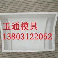 供应保定玉通护坡塑料模具