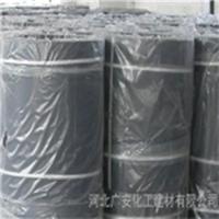 管道防腐工程专用电热熔套 河北廊坊厂家