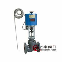 供应ZZWPE自力式电动温度调节阀