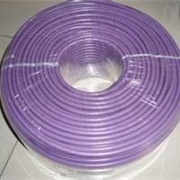 西门子总线电缆代理商