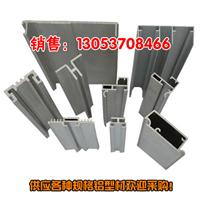 供应铝合金型材 铝型材规格