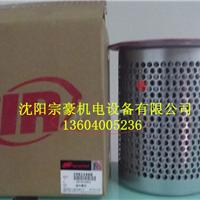 供应英格索兰油气分离器滤芯39831888