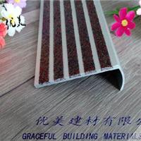 南京供应高强度铝合金框架(边框) 磨砂防滑条