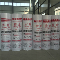 供应聚乙烯高分子丙涤纶防水材料防水卷材