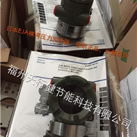 EJA530A-FBS4N-02DNѹ�������� �ػݽ�����