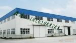 鑫达钢结构有限公司