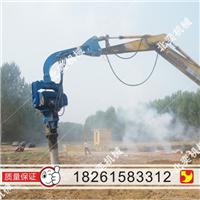 供应挖掘机液压打桩机 振动锤 液压打桩机
