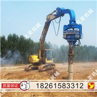 供应挖掘机液压振动锤 液压打桩机