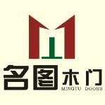 重庆鼎弘木制品有限公司