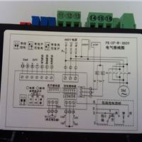 供应PK-3F-W-660V煤安模块