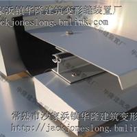 供应屋面变形缝 建筑变形缝伸缩缝 RM