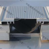 供应贵州凯里建筑变形缝  建筑伸缩缝