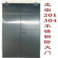 东莞黄江不锈钢玻璃防火门窗生产厂家
