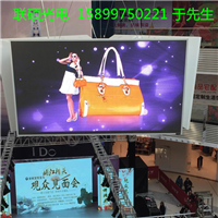供应购物中心P5全彩LED电子显示屏