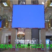 南京商场内p4全彩LED广告屏制作安装价格