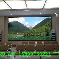 供应P3全彩LED电子广告大屏幕厂家批发价