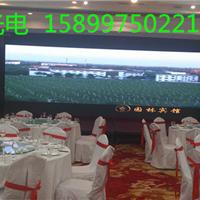 供应酒店宴会厅高清P4全彩LED大屏幕