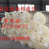 胶南、胶州、平度【玻璃丝棉】不含运费价格